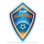 Al Feiha
