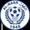 Al Nasr SC (Dubai)