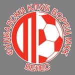 ŽFK Borec