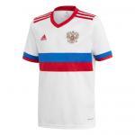 Camiseta Rusia exterior 2020