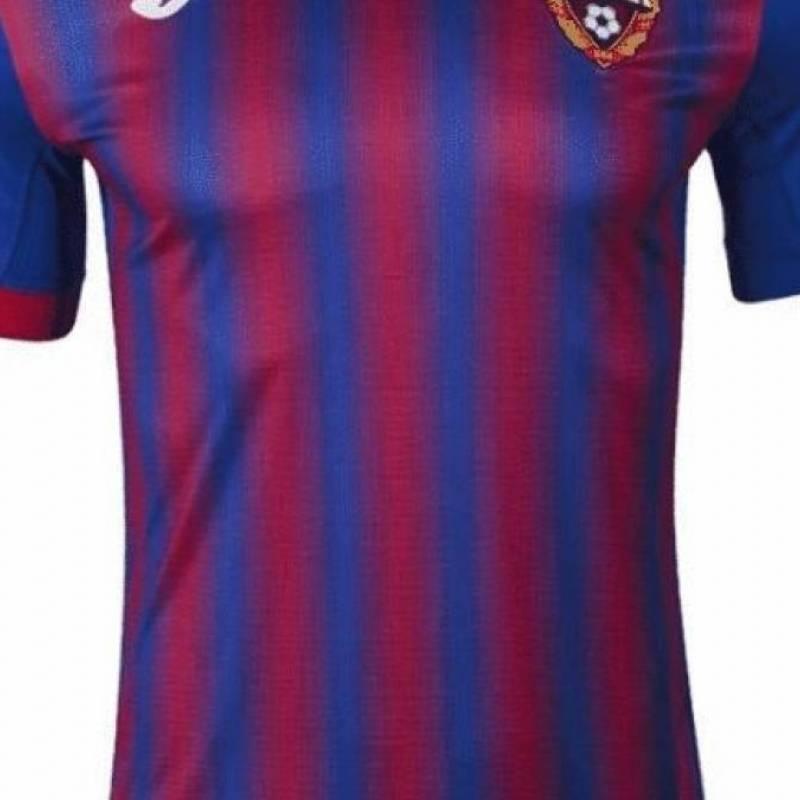 Camiseta CSKA Moscú casa 2020/2021